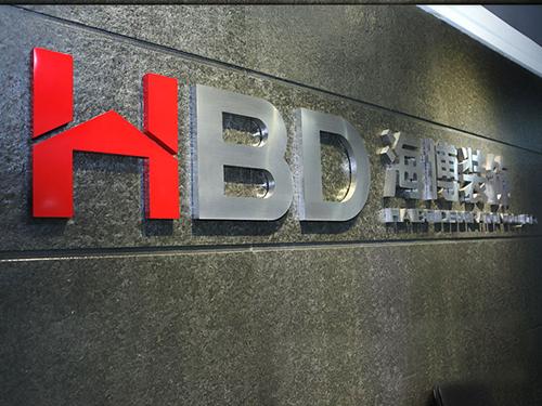 广州海博装食堂厨房设备工程