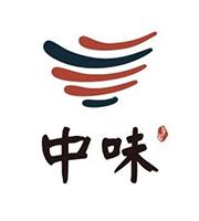广州中味餐饮服务有限