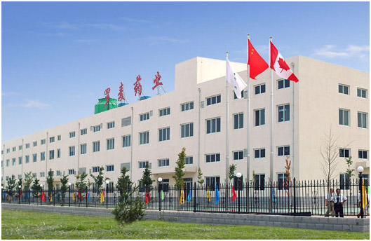 Beijing treasure tree hall of science and technology pharmaceutical co., LTD