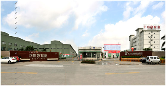 Xiamen new petrel tyre co., LTD