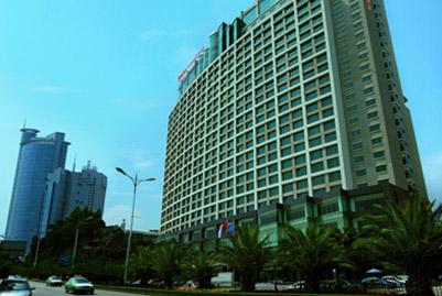 Xiamen wyndham peace international hotel