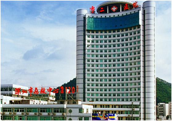 Shenzhen emergency center