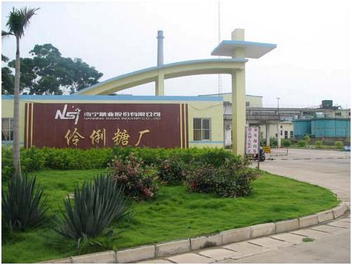 Nanning sugar industry co., LTD