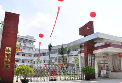 Dongguan united integral kitchen engineering senior technical school