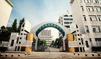Hunan institute of information technology