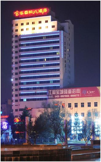 Jilin international hotel