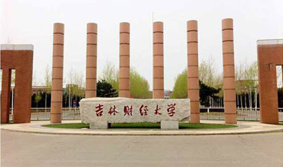 Jilin university of finance and economics