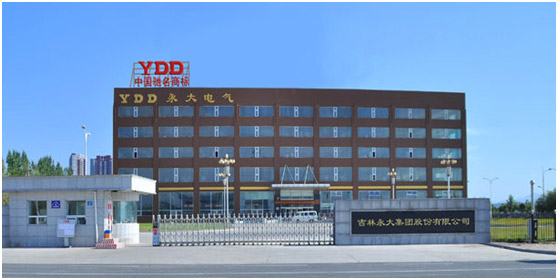 JiLinYong big group co., LTD