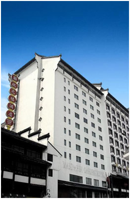 Nanjing imperial house hotel