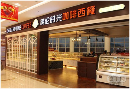 British time western restaurants in Shanghai